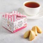"""Печенье в коробке 3 шт """"Для большого счастья"""""""