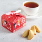 "Fortune cookies in a box ""someone you love"", 3 PCs."