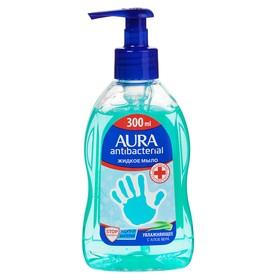 Жидкое мыло AURA для всей семьи с антибактериальным эффектом, с алоэ вера, 300 мл