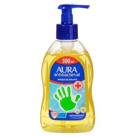 Жидкое мыло AURA для всей семьи с антибактериальным эффектом с ромашкой  300 мл