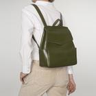 Рюкзак молодёжный, отдел на молнии, 3 наружных кармана, цвет зелёный