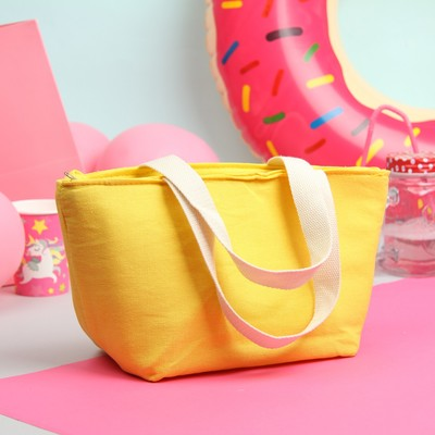 3f1ca4534ee8 Купить дорожные сумки оптом и в розницу | Цена от 165 р в интернет ...