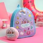 Рюкзак детский, отдел на молнии, с кошельком, цвет голубой
