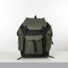 """Рюкзак туристический """"Большой Лесной"""", отдел на шнурке, 3 наружных кармана, цвет чёрный/зелёный"""
