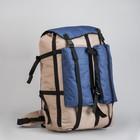 Рюкзак туристический, 55 л, с расширением, отдел на шнурке, наружный карман, цвет синий/бежевый