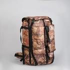Рюкзак туристический, 55 л, с расширением, отдел на шнурке, наружный карман, цвет камуфляж