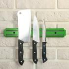 Держатель для ножей магнитный 33 см цвет зелёный