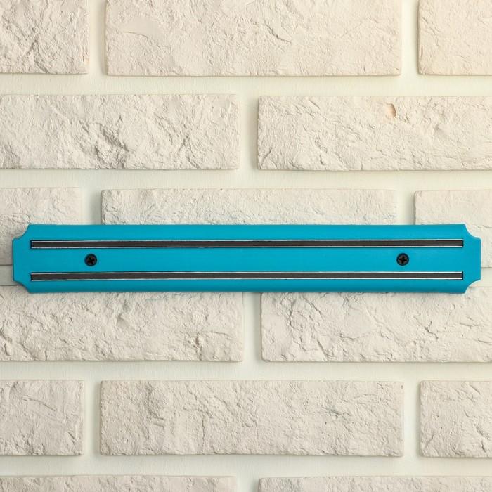 Держатель для ножей магнитный 33 см цвет голубой