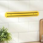 Держатель для ножей магнитный 33 см цвет жёлтый