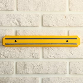 Mount magnetic knife 33 cm color yellow