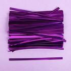 Клип лента, набор 800 штук, цвет фиолетовый