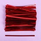 Клип лента, набор 800 штук, цвет красный