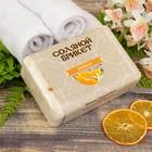 Соляной брикет с цедрой апельсина 1,35 кг