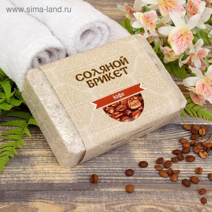 Соляной брикет с кофе 1,35 кг