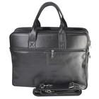 Сумка мужская портфель, размер 41х29х9 см, цвет чёрная фантазия