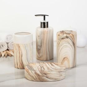 Набор аксессуаров для ванной комнаты «Камень», 4 предмета (дозатор 450 мл, мыльница, 2 стакана)