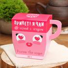 Чай «Чай любви», чёрный с ягодами, 50 г