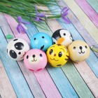 The ball is soft Critter 4.5 cm, MIX colors