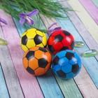 "Мяч мягкий ""Футбол"" 4,5 см, цвета МИКС"