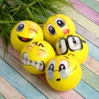 """The ball is soft """"Smiley"""" 6.3 cm, MIX colors"""