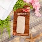 Соляной брикет мини из крымской розовой соли, 10х4,5х2,5см, 0,2 кг