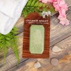 Соляной брикет мини с эфирным маслом сосны, 10х4,5х2,5см, 0,2 кг