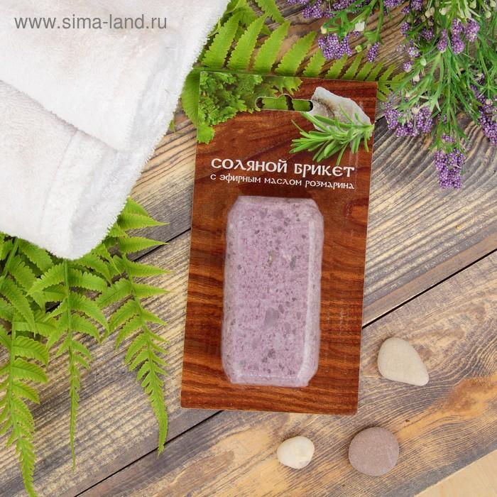 Соляной брикет мини с эфирным маслом розмарина, 10х4,5х2,5см, 0,2 кг