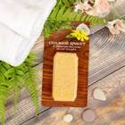 Соляной брикет мини с эфирным маслом иланг-иланг, 10х4,5х2,5см, 0,2 кг