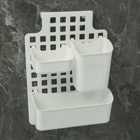 Органайзер навесной с контейнерами, 29×9,5×38 см, цвет белый