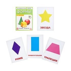 Обучающие карточки «Формы», 12 карт А6