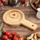 """Тарелка-поднос """"Сырная сковорода"""", массив ясеня 25 х 15 х 2 см"""