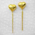 """Шар фольгированный 18"""" """"Сердце"""" с лентой из фольги, набор 2 шт., индивидуальная упаковка, цвет золотой - фото 308473387"""