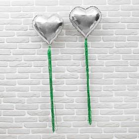 """Шар фольгированный 18"""" """"Сердце"""" с лентой из фольги, набор 2 шт., индивидуальная упаковка, цвет серебряный"""
