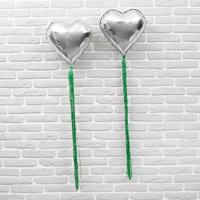 """Шар фольгированный 18"""" """"Сердце"""" с лентой из фольги, набор 2 шт., индивидуальная упаковка, цвет серебряный - фото 7639527"""