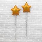 "Balloon foil 18"" Star ribbon of foil, set 2 PCs., individual packing, color gold"