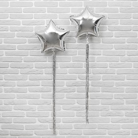 """Шар фольгированный 18"""" """"Звезда"""" с лентой из фольги, набор 2 шт., индивидуальная упаковка, цвет серебряный"""