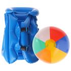 """Надувные игрушки """"Я люблю лето"""", набор: спасательный жилет, мяч"""