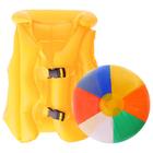 """Надувные игрушки """"Чемпион"""", набор: спасательный жилет, мяч"""