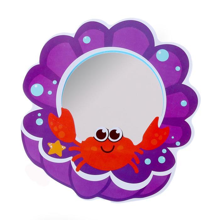 Зеркало мягкое для игры в ванной «Ракушка» - фото 105536504
