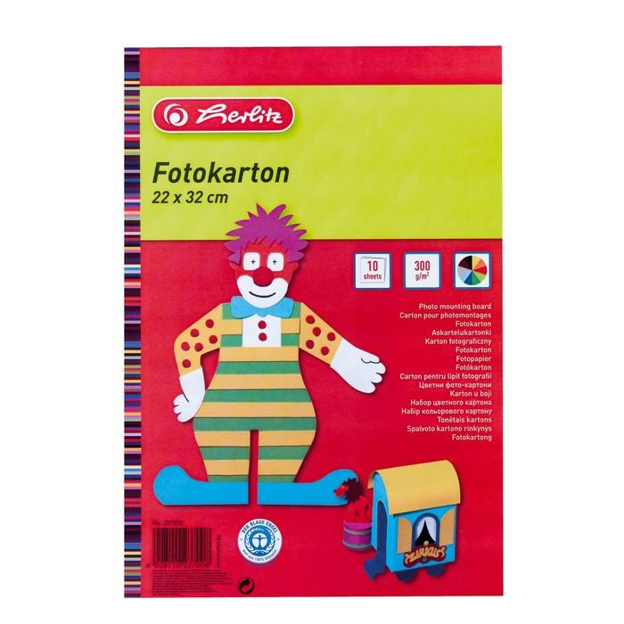 Картон цветной набор 320*220мм Herlitz 10л*10цв 270г/м² блок 237008