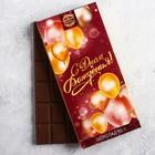 """Шоколад молочный """"С Днем рождения"""" шары 80 г"""
