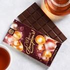 """Шоколад молочный """"С Днем рождения"""" шары 85 г"""