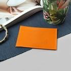 Футляр для карточки, цвет оранжевый матовый