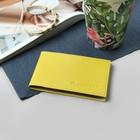 Визитница, 1 ряд, 18 листов, флотер, цвет жёлтый