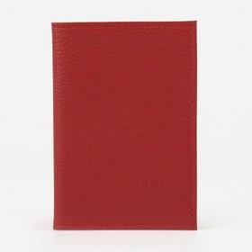 Обложка для автодокументов, флотер, цвет красный