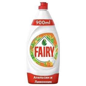 """Средство для мытья посуды Fairy """"Апельсин и лимонник"""", 900 мл"""