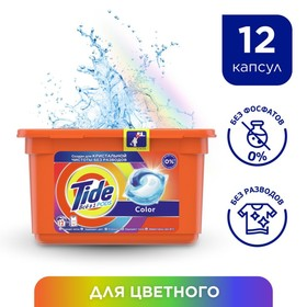 Капсулы для стирки Tide Color, 12 шт. х 24,8 г