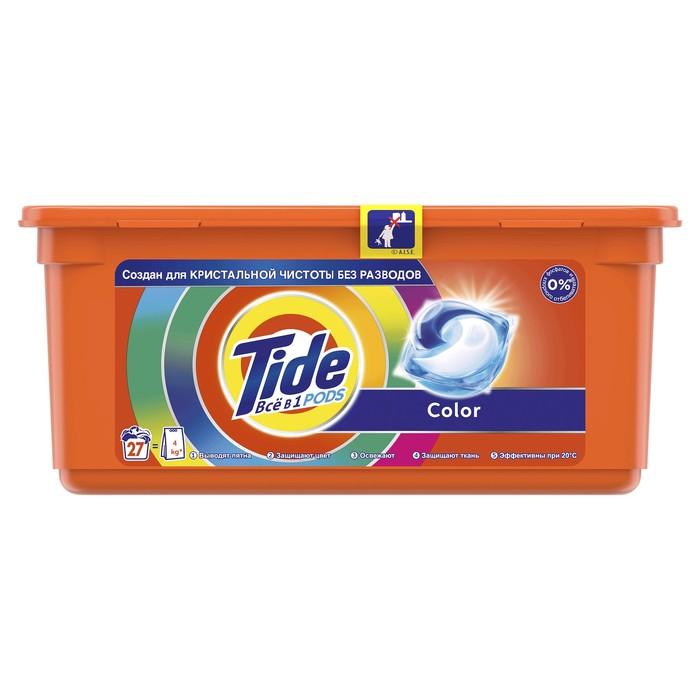 Гель для стирки в капсулах Tide Color, 27х24,8 г