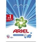 Стиральный порошок Ariel of Lenor color, 1,5 кг