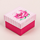 Коробочка подарочная «Счастья!», 5 х 5 х 4 см